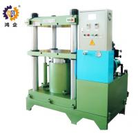 Quality High Reliable Hydraulic Moulding Press , Hydraulic Press Mould For Metal Sheet for sale