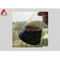 Quality Foliar Spray Natural Liquid Fertilizer Organic Amino Acid Fermentation Fertilizer for sale