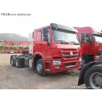 Quality EURO II 371 Hp HOWO7  6x4 Tractor Truck with one sleeper and Abs for sale