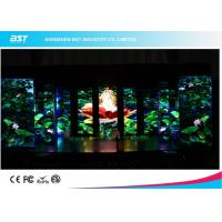 Buy cheap 500*500mm Die-casting aluminum full color led screen with highest refresh rate from wholesalers