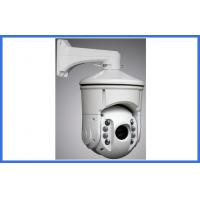 Quality Infrared Automatic Tracking PTZ Camera 150M 550TVL 1/4 Sony CCD 36X Optical Zoom for sale