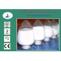 Quality 99%min Lidocaine Raw Steroid Powders CAS 137-58-6 For Local Anesthesia for sale