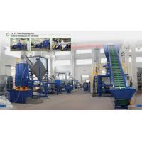 Quality PE PP film/bag/fabric washing,crushing,recycling machinery/production line/plant for sale