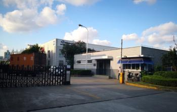 Tasuns Composite Technology Co., Ltd