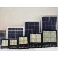Quality Quality Intelligent Monitoring Cctv Camera Waterpoof Ip65 Outdoor 100w 200w Solar Led Flood Light H for sale