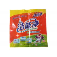 Quality Flat Washing Powder 3 Side Seal Bag With Handle NY / PE Material for sale