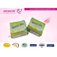 Quality Super Absorbent Ultra Thin Sanitary Napkin, Negative IonCotton Sanitary Towels for sale