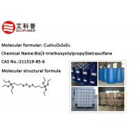 Buy cheap 211519-85-6 Silane Coupling Agent Bis [ g - ( triethoxysilyl ) propyl ] from wholesalers