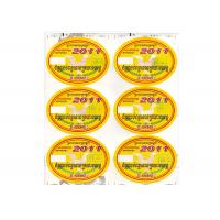 Quality Highly Fitted Anti Counterfeit Sticker With Firm Code Spurting For Annual Ticket for sale