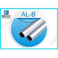 Buy cheap OEM Flexible Parallel Pipe Anodized Aluminium Alloy Pipe 6063 Seamless AL - B from wholesalers