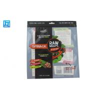 Quality Vegitable Transparent Platic Printed Laminated Pouches Bags Resealable OEM for sale