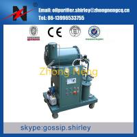 Buy cheap Single-Stage Vacuum Transformer Oil Purifier Oil Recycling Oil Filtration Plant from wholesalers