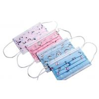 Quality Anti Pollution Disposable Kids Mask Multi Layered Skin Friendly Breathe Freely for sale