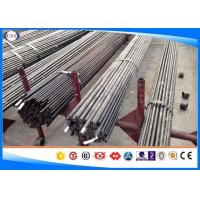 China Alloy Engineering Cold Drawn Steel Tube +A Condition 42CrMo4 with Black Surface on sale