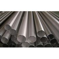 Quality Annealed Seamless Stainless Steel Pipe , 316L Stainless Steel Tubing Seamless for sale