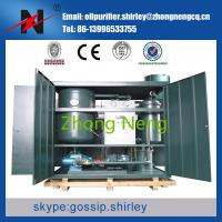 Buy cheap Turbine Oil Purifier Oil Recycling Plant Series TY for waste dirty tubine oil from wholesalers