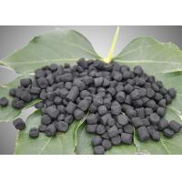 Quality High Activity Impregnated Naoh Activated Carbon Pellets For Gas Purification for sale