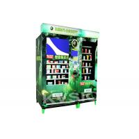 Buy cheap Dual Screens Pharmacy Medicine Auto Vending Machine With Big Capacity And Credit Card Payment Function from wholesalers
