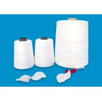 Quality Lock Edge Dedicated Bag Stitcher Thread Pure White And Color High Strength for sale