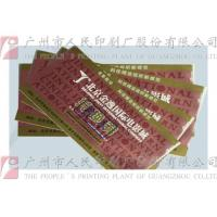 Quality Shop / Club VIP Card Printing Services Anti Fake For Information Identification for sale