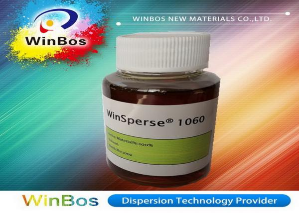 Buy Paste Polymer Dispersing Agent For Ceramic Improving System Fluidity Color Strength at wholesale prices