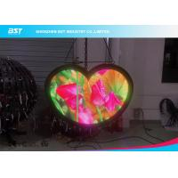 Buy cheap Heart Shape Flex LED Panel / Ultra Thin Flexible Display Screen 1000nits from wholesalers