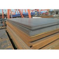 Quality SPCD Drawing Cold Rolled Steel Sheet For Automobile Floor Grey for sale