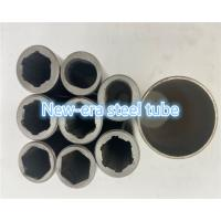 Buy cheap Mechanical Hollow Section Steel Tube For Auto Rubber Bushing JIS G3445 Standard from wholesalers