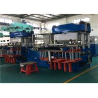 Buy cheap 250 T 3RT Vacuum Compression Molding Machine For Silicone Kitchenware from wholesalers