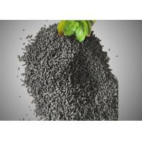Quality Removal H2S Impregnated Columnar Activated Carbon 4mm 99%min Purity for sale