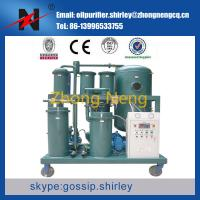 Buy cheap Hydraulic Oil Purifier, Gear Oil Filtration, Engine Oil Purification Plant TYA from wholesalers
