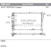 Quality High Performance Aluminum Radiator For Daewoo Lemans 88-92 AT Dpi 781 for sale