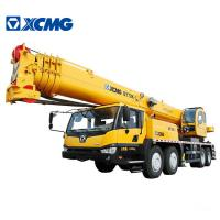 Buy Construction Machinery Telescopic Boom Crane Truck QY70K-I XCMG Official 70 Ton at wholesale prices