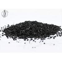 Buy cheap 1000 Iodine Value Activated Charcoal Made From Coconut Shells High Hardness from wholesalers
