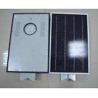 China 15 Watt LED Solar Powered Outside Lights Efficient Uniform Light Color on sale