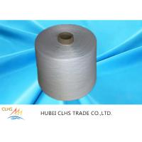 Quality Ring Spun Semi Dull Polyester Yarn 22 / 2 22 / 3 With Dyeing Tube 5509220000 for sale