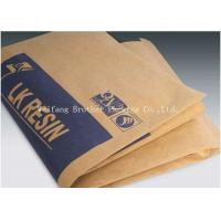 Buy cheap Eco Friendly Paper Plastic Composite Bag Garden Paper Lawn And Leaf Bags from wholesalers