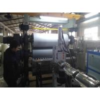 China LED Diffusion Sheet PC PMMA Sheet Extrusion Line 1220mm Width on sale