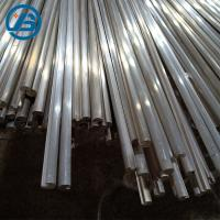 Buy cheap Metallic Color Anode Magnesium Alloy Bar Shock Absorption ZK61M SGS Certificatio from wholesalers