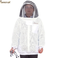 Quality OEM Three Layers Ventilated Bee Jacket with Venlitated clothes for sale