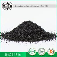 Quality High Lodine Value Coal Granular Activated Carbon For Mercury Removal From China Manufacturer for sale