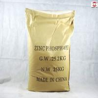 Buy cheap Industrial Grade Water Based Paint Pigment Zinc Phosphate Coating CAS 7779-90-0 from wholesalers