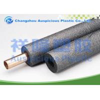 Quality Copper Pipe Using PE Grey Foam Pipe Insulation With Wide Selection Of Sizes for sale