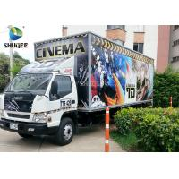 Quality Movable 7D Movie Theater Trailer for sale