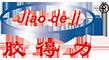 Shanghai Zhengye Hot Melt Adhesive Co., Ltd.