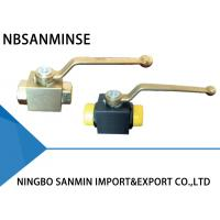Buy cheap Manual Carbon Steel / Brass Hydraulic Ball Valve NBR VITON Seal Type ISO9001 Certification from wholesalers