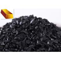 Quality 6*12 Mesh High Absorption Gold Recovery Coconut Shell Activated Carbon for sale