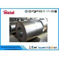 Quality 1018 Cold Rolled Steel Plate Strips Acid Corrosion Resistant CS / SS Listed for sale