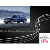 Quality Audi Q5 Automatic Electric Power Running Boards Open And Close Quietly for sale