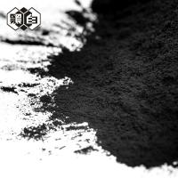 Quality 325 Mesh Iodine1050Mg/G Absorbent Powdered Activated Carbon for sale
